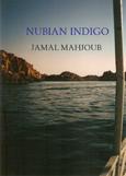 Nubian Indigo [original English]