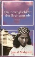 Die Beweglichkeit der Breitengrade|Atrium Verlag Zurich 2007